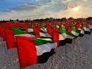 إطلاق حملة النشيد الوطني الإماراتي ضمن احتفالات اليوم الوطني الإماراتي