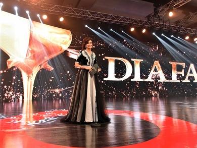 مهرجان ضيافة في دبي في 29 نوفمبر 2020