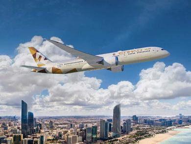 الاتحاد للطيران تعلن عن استئناف إصدار التأشيرات عند الوصول إلى أبوظبي